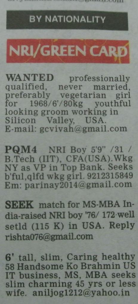 """seeking professionally qualified"""